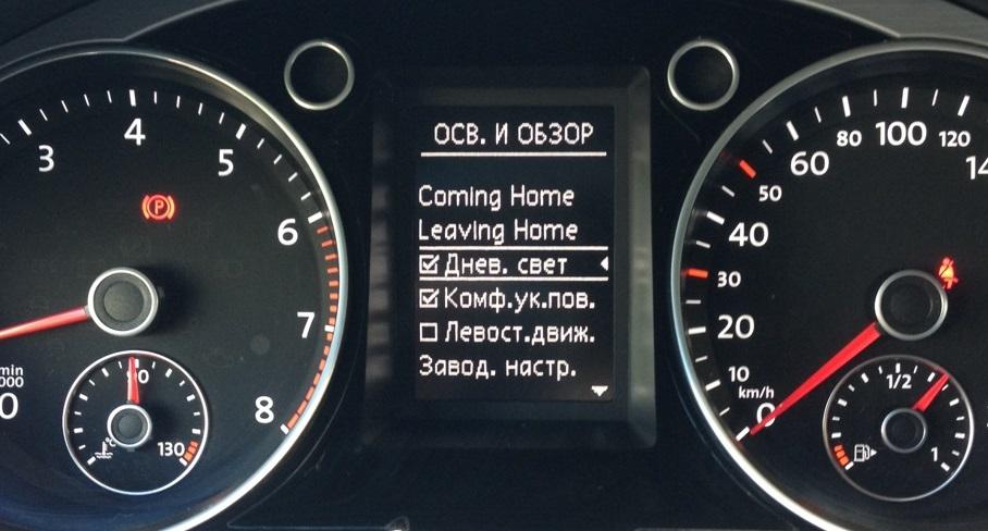Обзор Skoda Superb: практичность с премиальным оттенком / Цифровой автомобиль